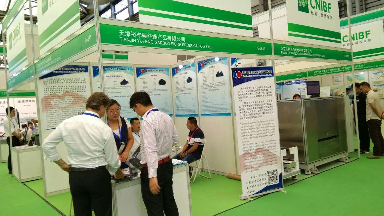 客户咨询裕丰碳纤维的产品